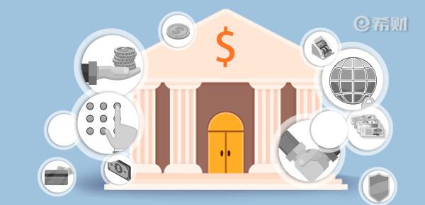 六大国有银行都是哪个几个行?附各行最新存款利率