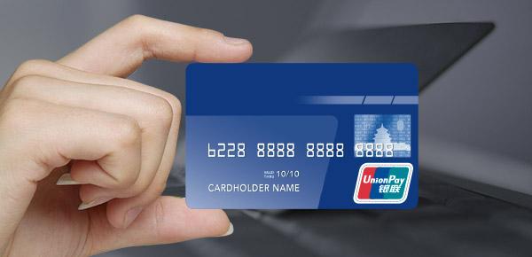 白户申请信用卡技巧!看完赶紧试试!