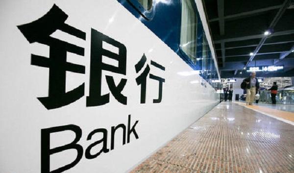 银行消费贷款怎么贷?如何办理银行消费贷款?