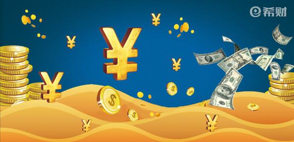 穷人的三种理财方法,教你如何用小钱生钱!