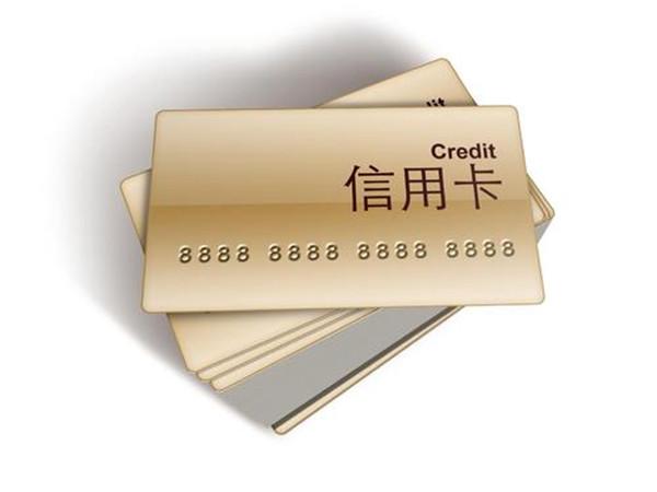 为什么信用卡提额申请被拒了?原来是这些原因造成的!