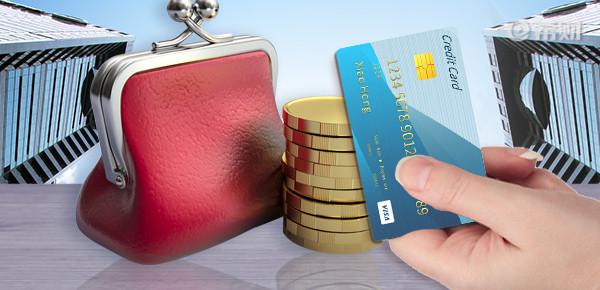 月收入多少可以办信用卡?做好这些提高成功率