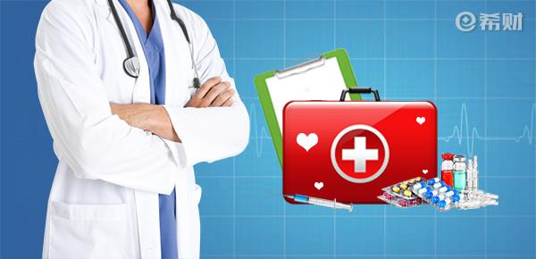 新型冠状病毒肺炎治愈后还能买保险吗?投保情况提前知晓