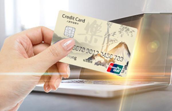 网贷有逾期可以办信用卡吗?需要视情况而定!