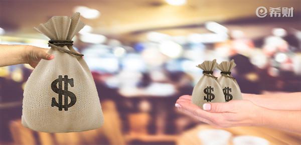 现在有哪些可以下款的企业贷款?试试这五个!