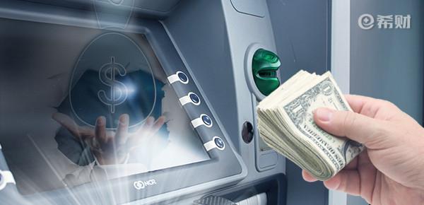 没有银行卡怎么取现金?凭卡号和密码能取钱吗