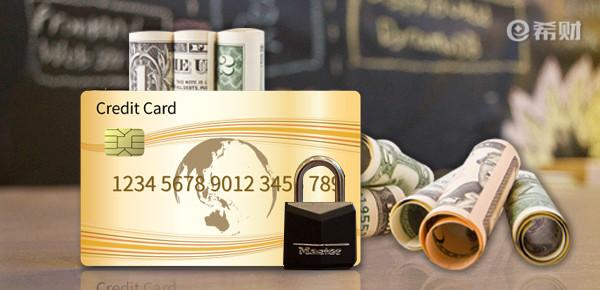 信用卡额度怎么那么低?不想用了怎么办?
