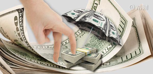 口碑好的小额贷款平台有哪些?这五个榜上有名!