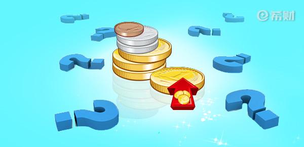 一文解答:买保险花多少钱合适?