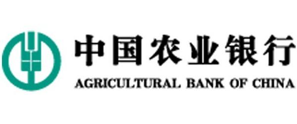 农业银行网捷贷申请条件是什么?怎么做才能提升成功率呢?