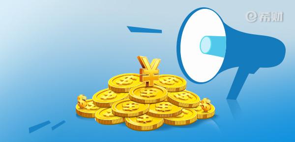 银行贷款怎么避免逾期?试试这些方法