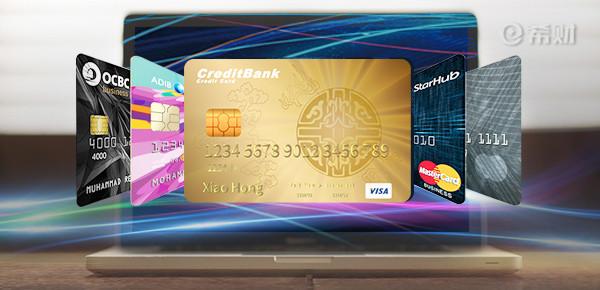 信用卡不用了怎么注销?注意这些事项