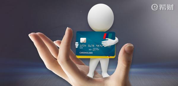 2020疫情信用卡可延后还款吗?需要满足这些条件