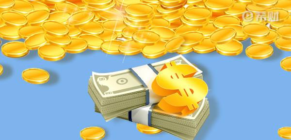 本币汇率下降是升值还是贬值?一分钟搞懂!