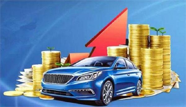 汽车贷款逾期如何修复征信?试试这些方法!