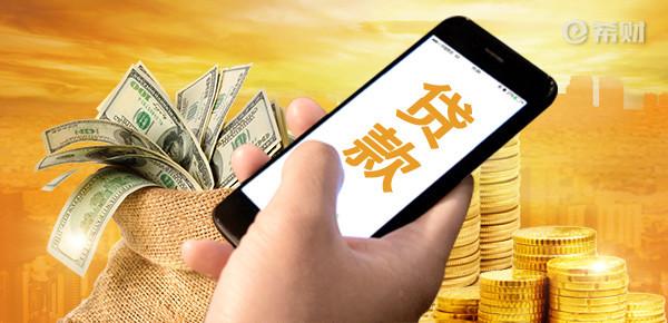 中银消费金融客服电话打不通怎么办?试试这些办法!