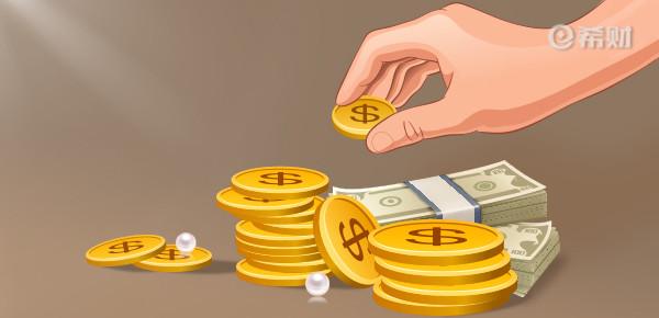 十万买混合型基金一年收益多少?以2019年平均收益率计算