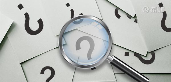 华夏保险公司可靠吗?从收入情况和偿付能力来分析