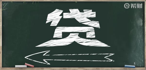 贷款紧急联系人影响征信吗?这些事项要注意