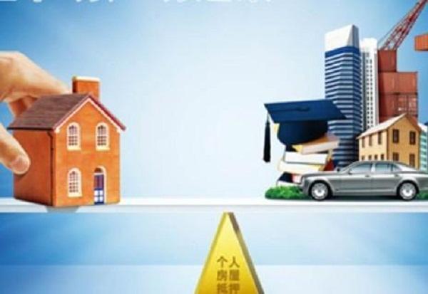 夫妻买房一人征信不好怎么办贷款?共同贷款买房可以这样提高成功率!