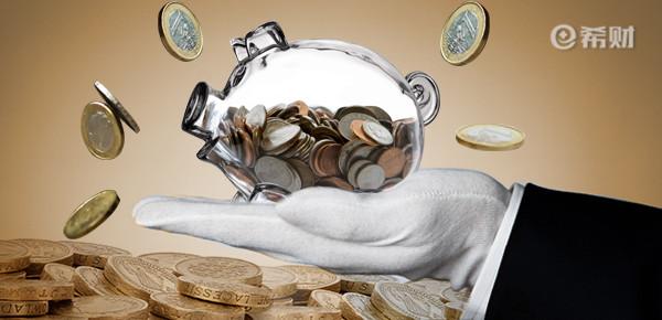 目前好贷款的平台有哪些?快速下款不含糊!