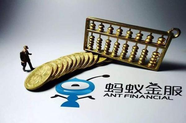蚂蚁借呗是否能申请延期还款?疫情期间是这样规定的!