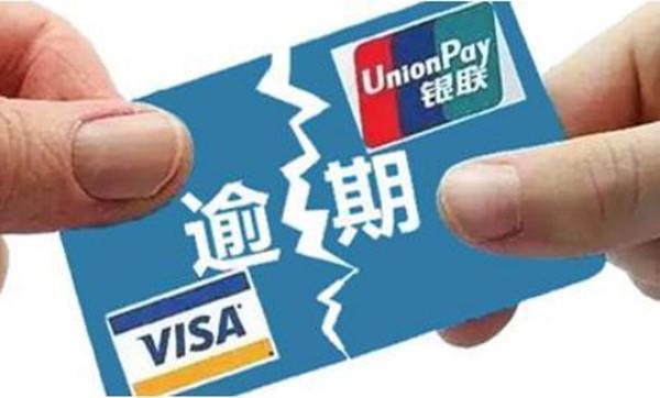 信用卡欠款太多会被银行起诉吗?不排除这个可能!
