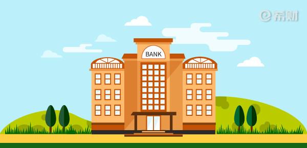 公积金贷款当天扣款失败算逾期吗?主要看情况