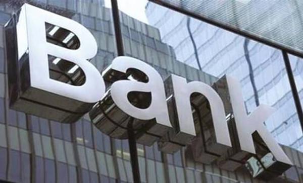 银行贷款额度总是很低怎么办?问题也许出在这里!