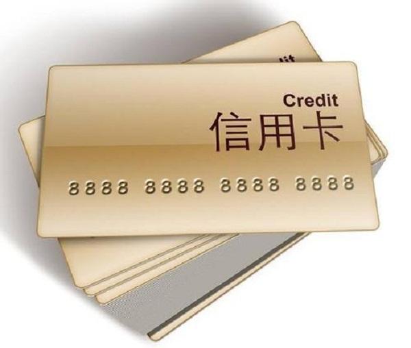 信用卡怎么下卡额度这么少?额度不高可能是这些原因导致的~