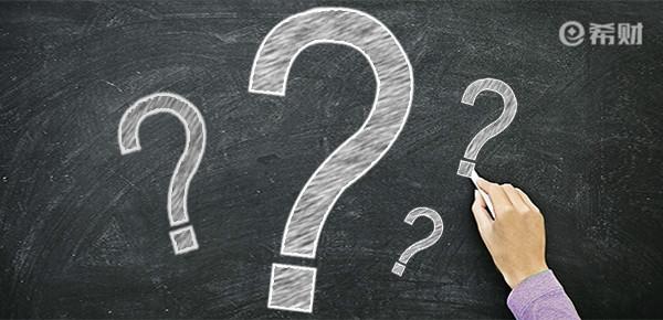 官网都找不到的保险可信吗?教你从两个方面分辨