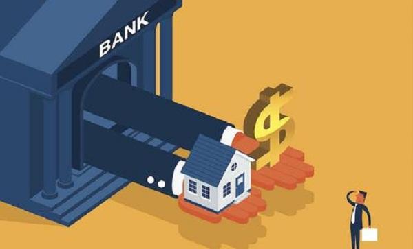 房屋贷款被拒绝怎么补救?可以尝试证明自己有还款能力!