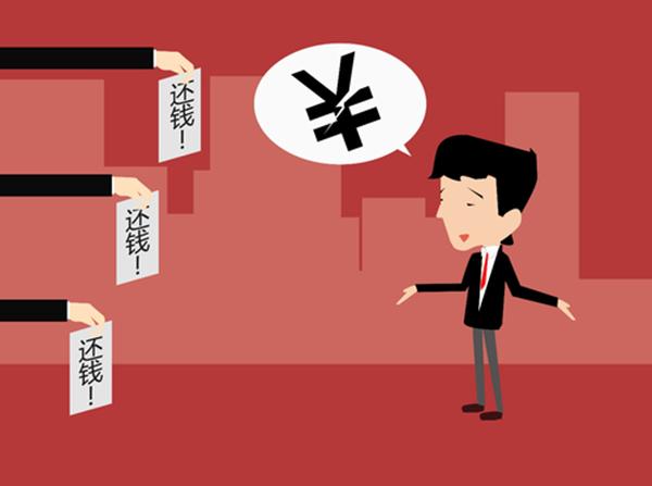贷款不还会有什么样的后果?要根据贷款类型决定!