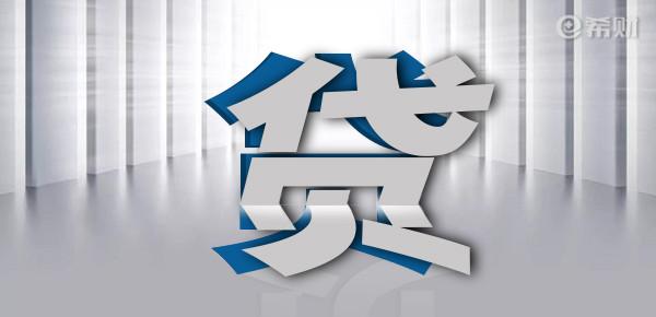 常见的贷款方式有哪些?看看这四种!