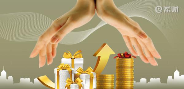 银行上班族贷款怎么申请?流程介绍!