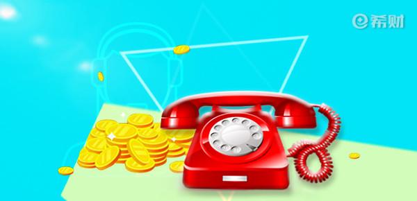 信用卡电话回访是通过了吗?接听电话有技巧