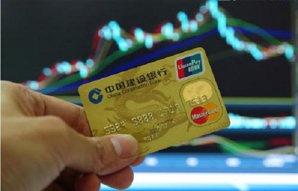 交通银行贷五万难吗?交通银行贷款条件有哪些?
