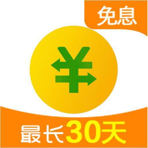 中国邮政储蓄银行存量浮动利率贷款定价基准转换公告全文