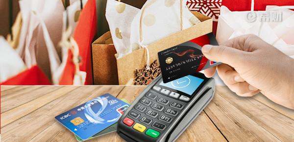 2020征信花了能办大额信用卡吗?办卡有技巧