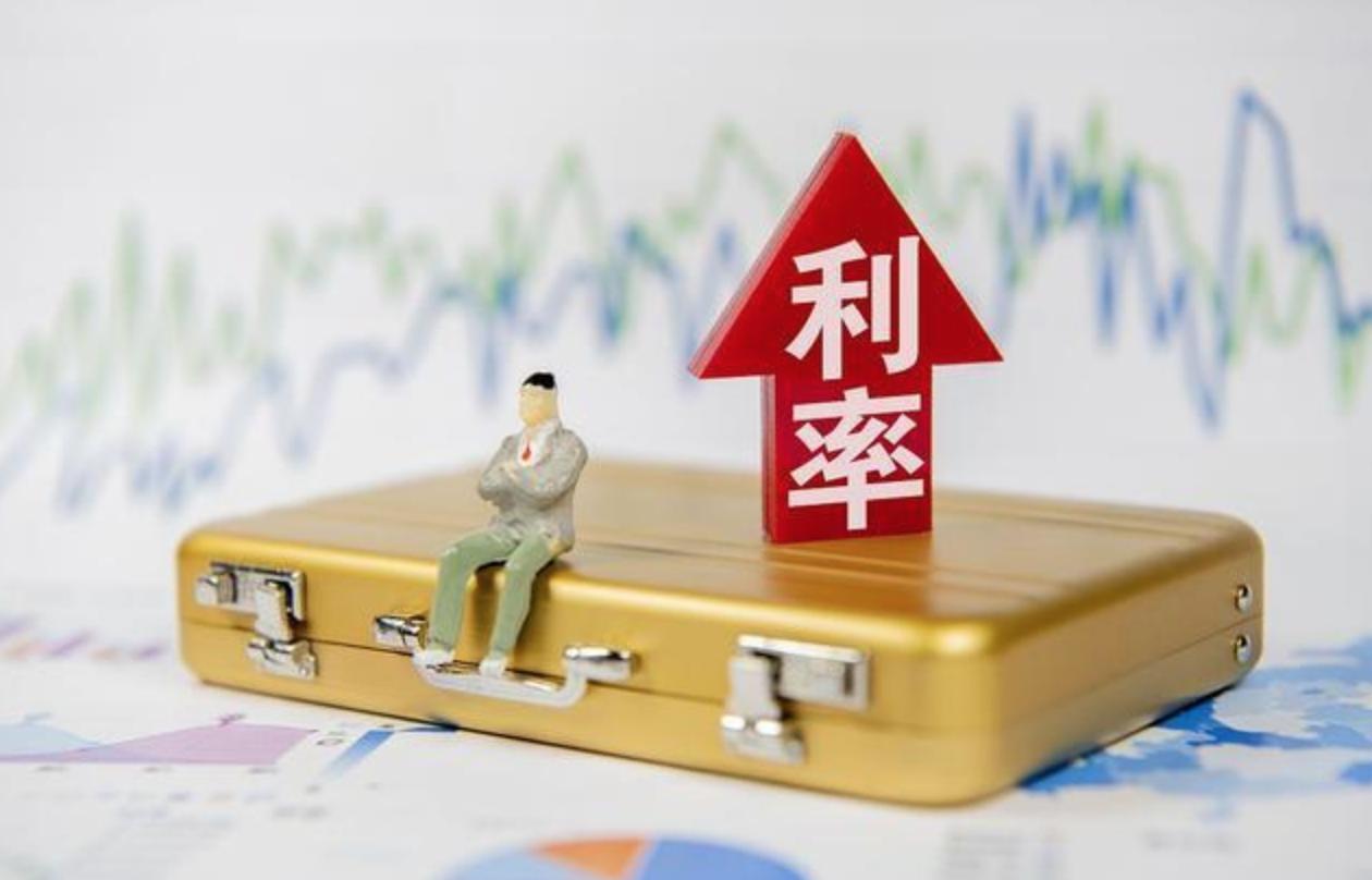 如何计算网贷的真实年利率?计算方法和案例都教给你!
