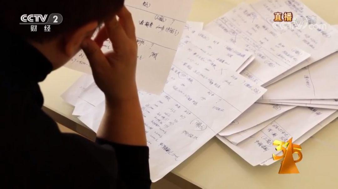 """""""3·15""""曝光高炮的幕后推手:""""今年要曝光815!"""""""