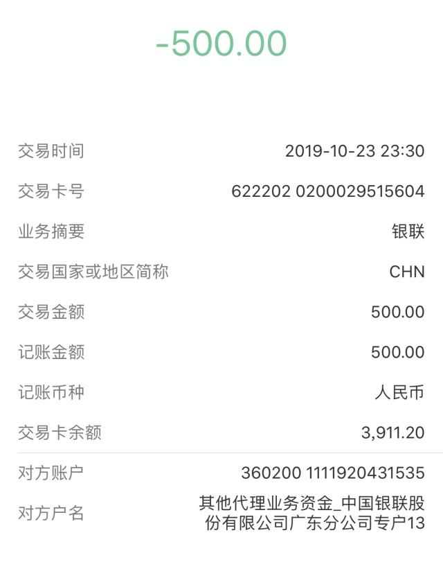"""网贷平台乱象未平 会成央视3·15晚会""""回头客""""吗"""