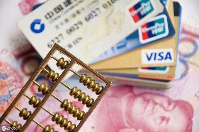 新手申请什么信用卡好?五个建议五张推荐卡