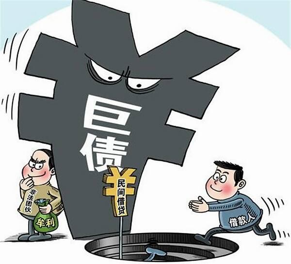 网贷不用还?三明一男子信以为真,被骗4.5万元