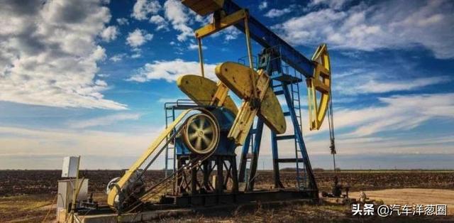 油价重返5元时代!多久会反弹?官方这么说