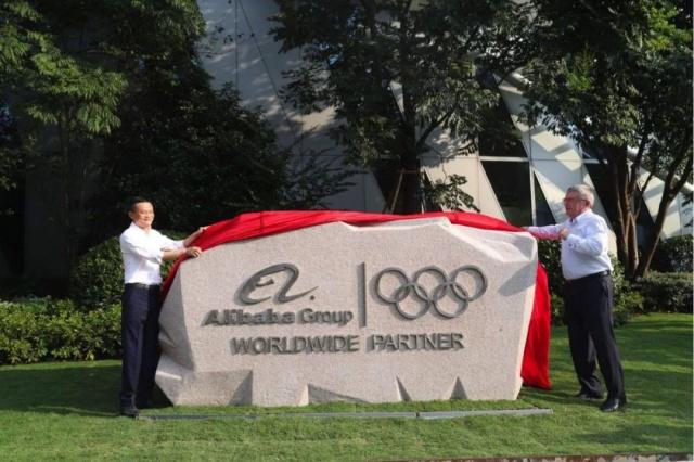 2020东京奥运会延期:砸下50亿元的阿里巴巴怎么办?