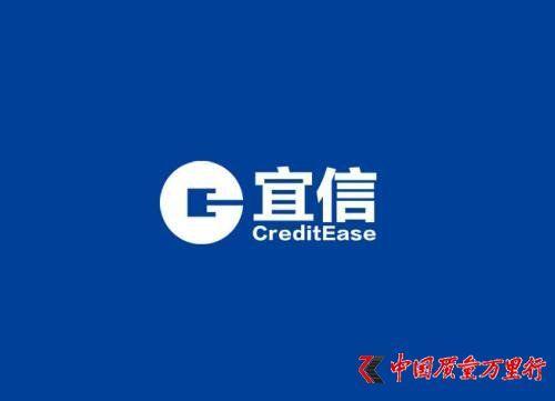 """""""宜信普惠""""天价服务费 借款13.5万(砍头息)5.5万"""