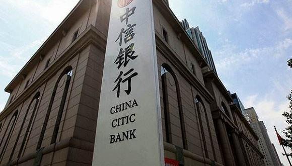 中信银行加大信用卡逾期催收的力度,行长义正言辞