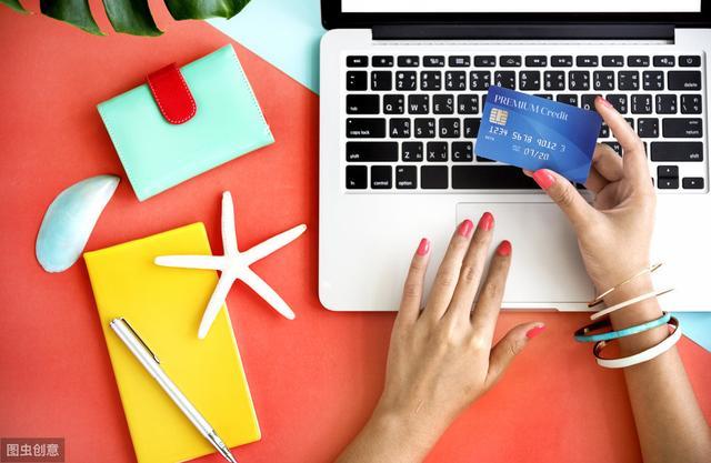 调查分析:信用卡提前还款会对提额有帮助吗?