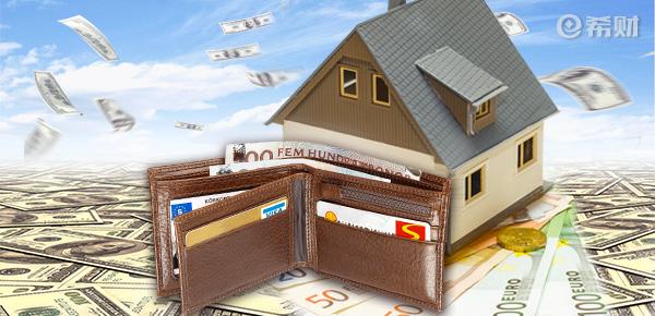 陕西公积金贷款需要什么条件?准备好这些!